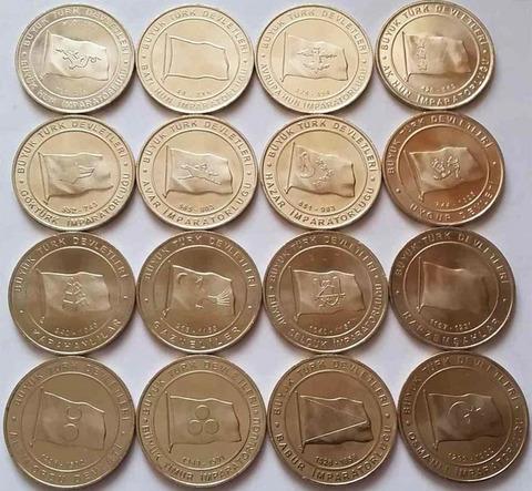 """Набор монет  """"История Турецкого Государства"""" 16 штук"""