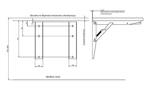 Откидные кронштейны для мини столика глубиной 300 мм