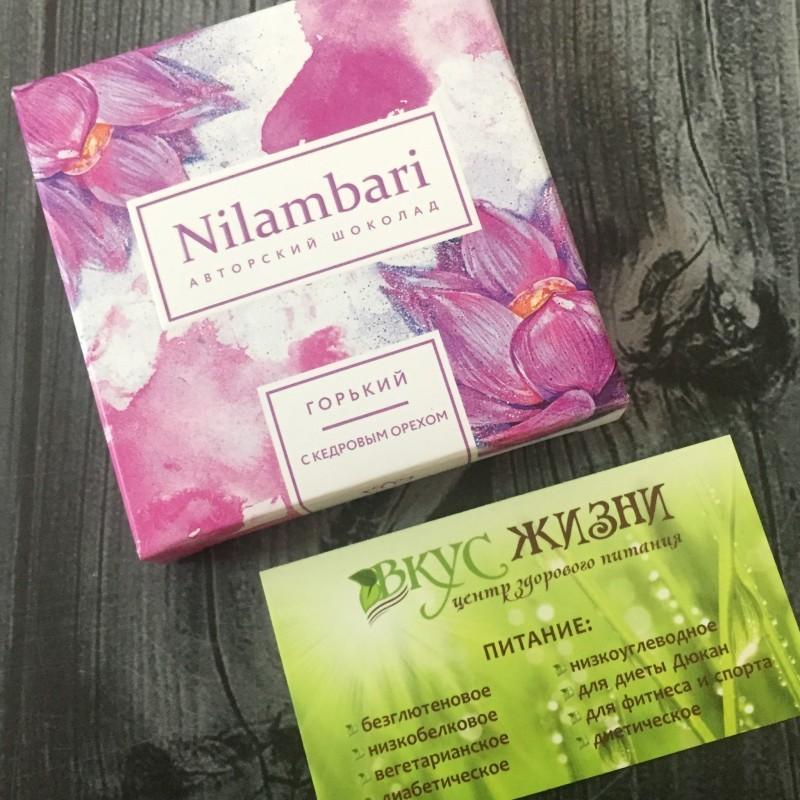 Nilambari шок горький с кедровым орехом 65г