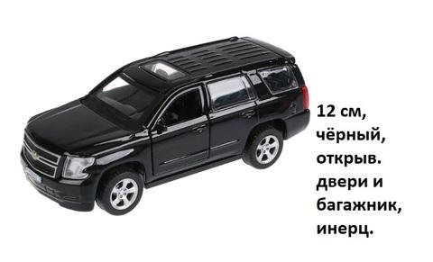 Машина мет. ТАНОЕ-ВК Chevrolet Tahoe черный