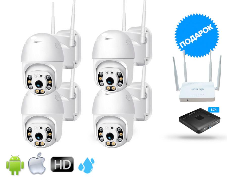 Комплекты видеонаблюдения (IP Wi-Fi камеры 2021 года) Комплект из 4-х Уличных Поворотных Wi-Fi камер глав4.jpg