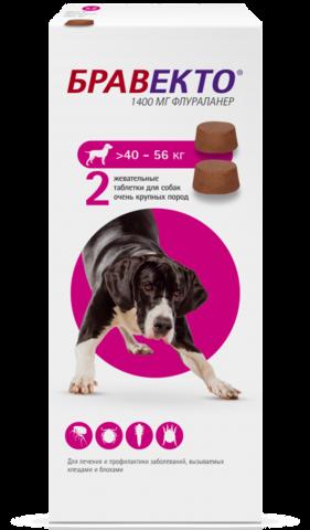 Бравекто таблетки от блох и клещей для собак 40-56 кг 2 таб.