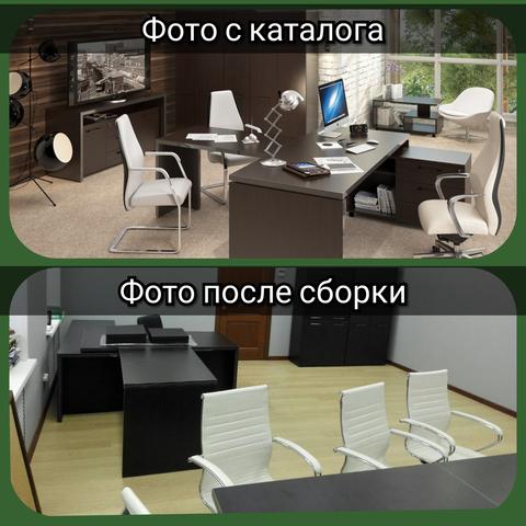 Мебель для руководителя TORR
