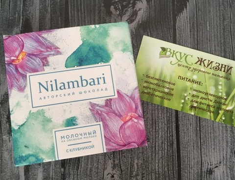 Nilambari шок молочный на овсяном молоке с клубникой  65г