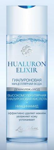 Liv-delano Hyaluron Elixir Гиалуроновая мицеллярная вода 200мл
