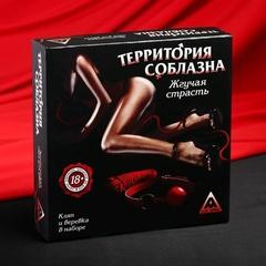 Эротическая игра «Во власти страсти. Жгучая страсть»