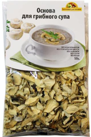 Основа для грибного супа 'Здоровая еда', 50г