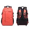 Рюкзак  ARCTIC HUNTER B00387 Оранжевый