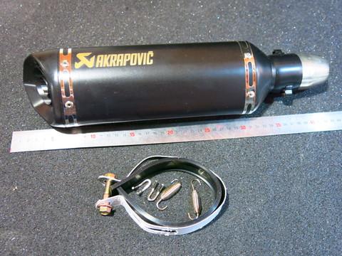 Глушитель Akrapovic Honda Suzuki Yamaha Kawasaki чёрный короткий