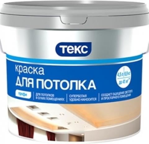 Текс Профи краска для потолка