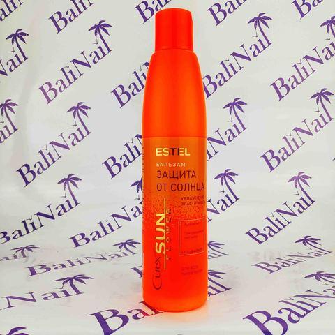 CUREX SUN FLOWER Бальзам для волос - увлажнение и питание с UV-фильтром, 250 мл