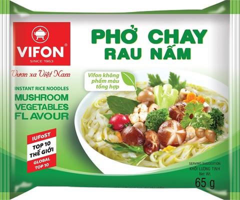 Вьетнамская рисовая лапша-суп Фо Chay, Vifon, вкус овощей и грибов, 65 гр.
