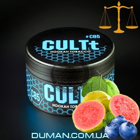 Табак CULTt C85 Guava Sweet Blueberry (Культ Гуава Сладкая Черника)  На вес 25г