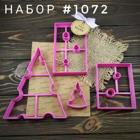 3D Набор №1072 - Новогодняя сырная шкатулочка