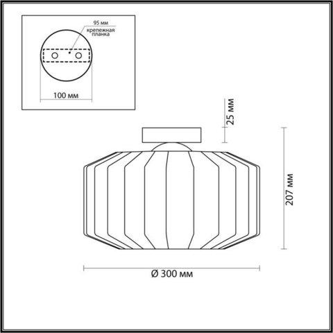 Светильник потолочный 4747/1C серии BINGA