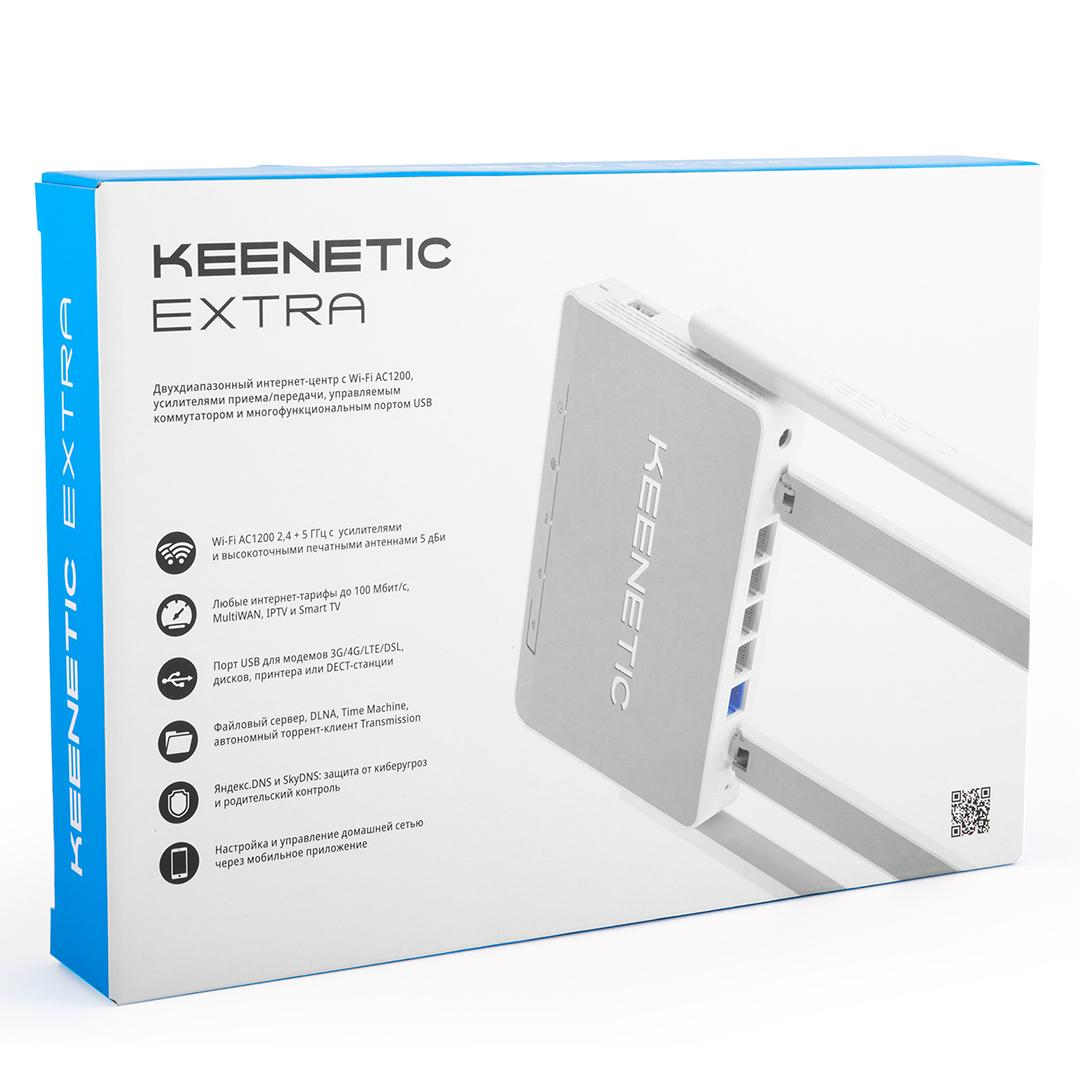 Keenetic Extra