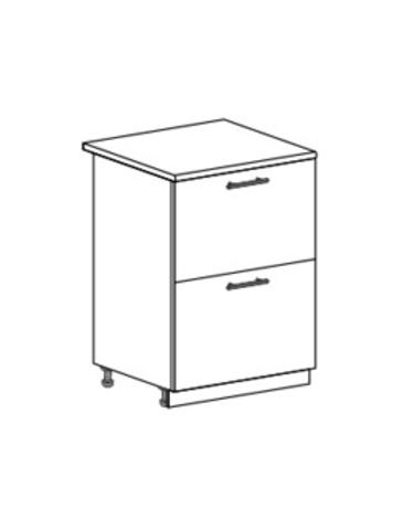 Шкаф нижний с 2 ящиками