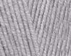 Пряжа Alize Cotton Baby Soft 200 (светло-серый)