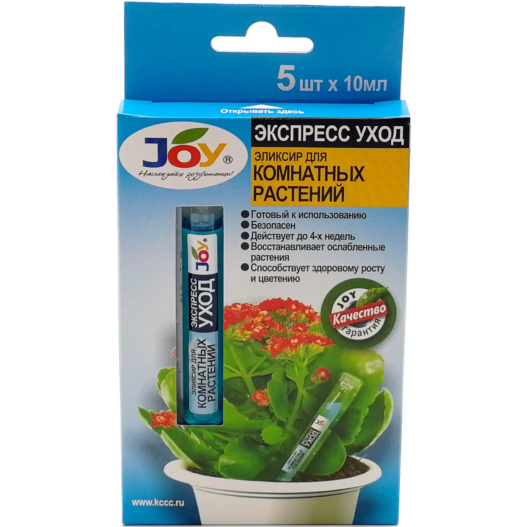 JOY элексир для комнатных растений (ампулы 5шт)