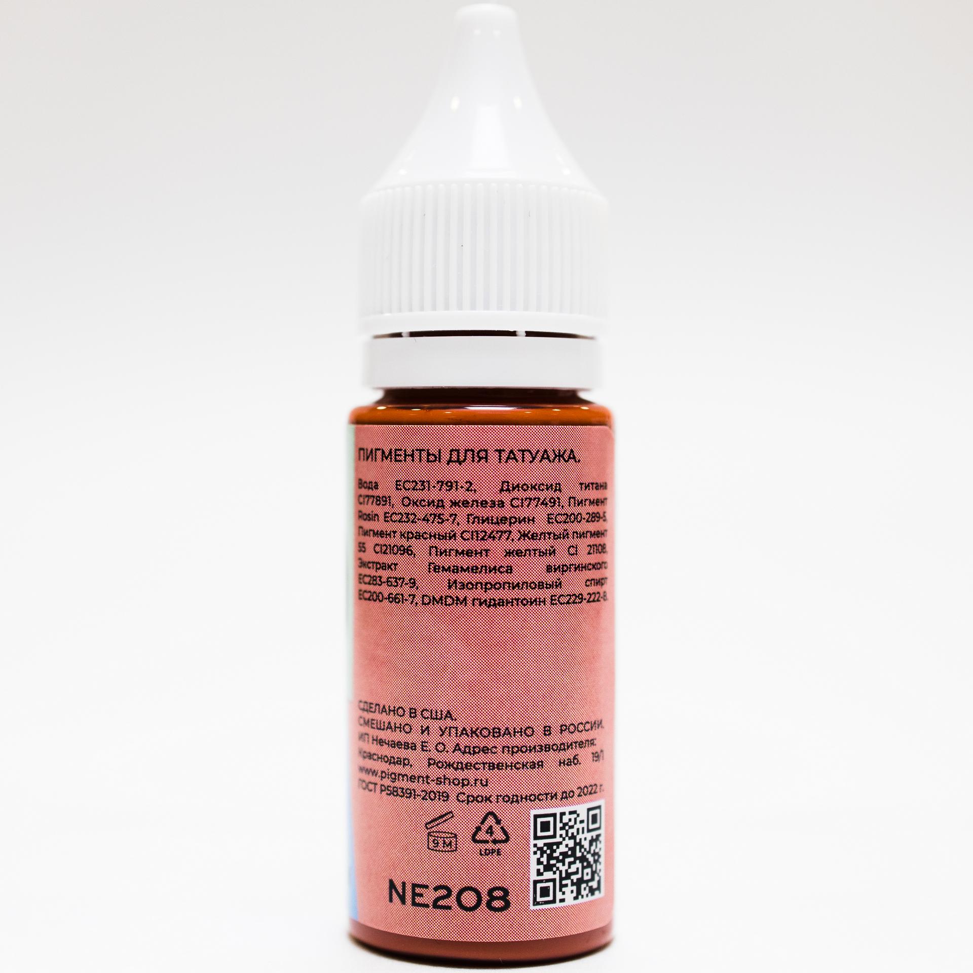 Пигмент NE Pigments #208 Оранжево-розовый