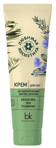 BelKosmex Любимая косметика Крем для ног дезодорирующий мягкие пяточки 100г