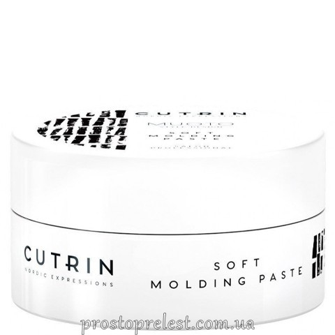 Cutrin Muoto Soft Molding Paste - Текстурирующая матовая паста