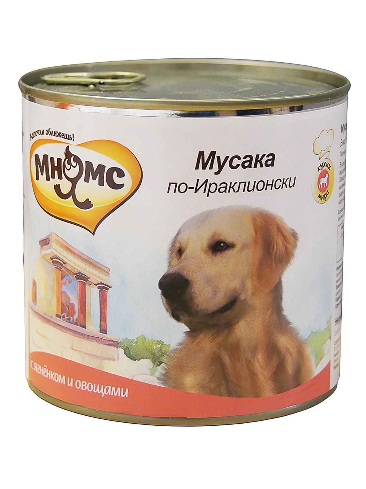 Мнямс Консервы для собак Мнямс Мусака по-Ираклионски (ягненок с овощами) 57621_1.jpg