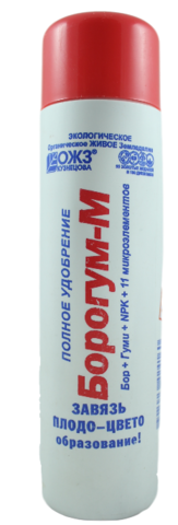 Борогум-М 200 мл