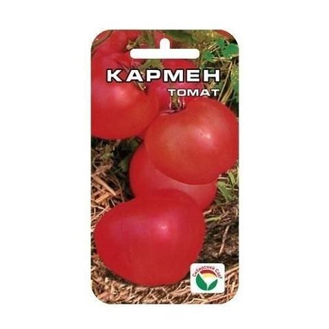 Кармен 20шт томат (Сиб сад)
