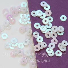 Пайетки светло-розовые с перламутром, 3 мм, 10 грамм
