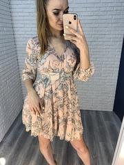 милое летнее платье nadya