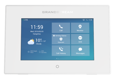 Grandstream GSC3570 - IP домофон с монитором. 4 SIP аккаунта, 7