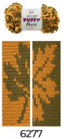 Купить Пряжа Пуффи Море цвет 6277 желтый и хаки | Интернет-магазин пряжи «Пряха»