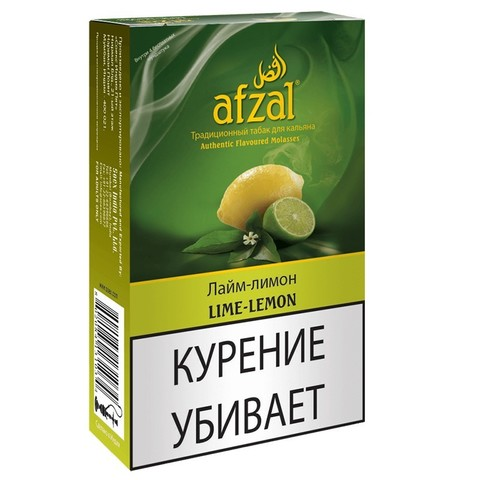 Табак Afzal Lime Lemon (Лайм Лимон) 50г
