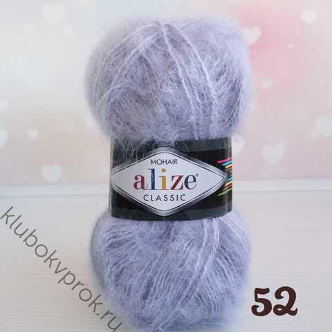 ALIZE MOHAIR CLASSIC NEW 52, Талая вода