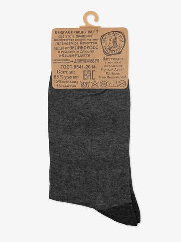 Men's grey short socks (2 shades)