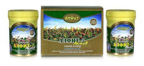 Чай Алфит-Актив № 3 печеночный, 60 бр. (Гален)