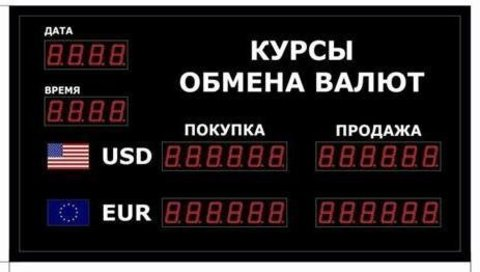 Табло курсов валют DoCash R1 602-02 DT-CR