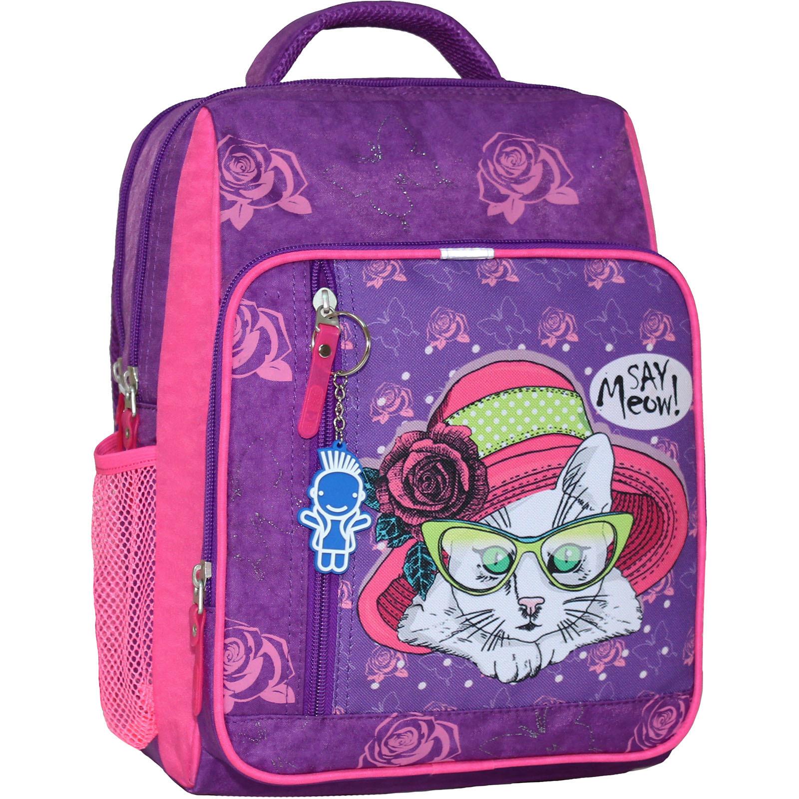 Школьные рюкзаки Рюкзак школьный Bagland Школьник 8 л. 339 фiолетовий 168к (00112702) IMG_5227_артикул_168К_.JPG