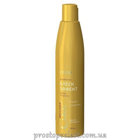 Estel Curex Brilliance Shampoo - Шампунь-блеск для всех типов волос