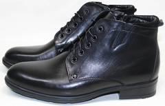 Кожаные ботинки мужские Ikoc 2678-1 S