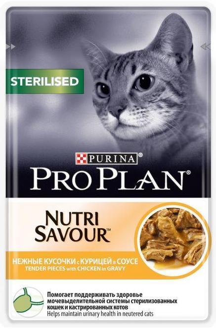 Влажные корма Пауч Purina Pro Plan STERILISED, для стерилизованных кошек,с курицей стер_кур.jpg