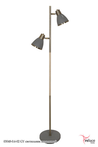 03048-0.6-02 GY светильник напольный