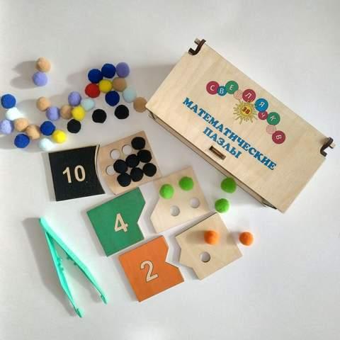 Математический пазл