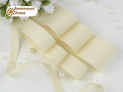 Лента репсовая молочная ширина от 6 до 38 мм