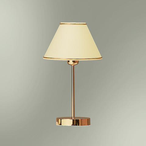 Настольная лампа с абажуром 20-512/13750M ЛИДЕР