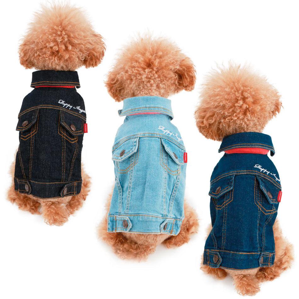 джинсовки для собак