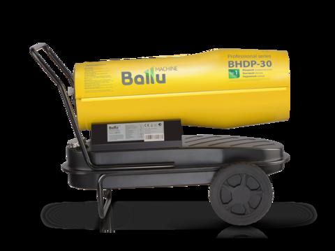 Дизельная тепловая пушка Ballu BHDP-30 | Прямой нагрев