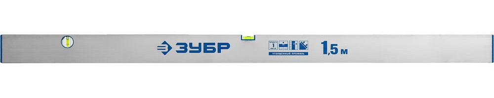 Правило-уровень ППУ, без ручек, 1.5 м, ЗУБР Профессионал 10753-1.5