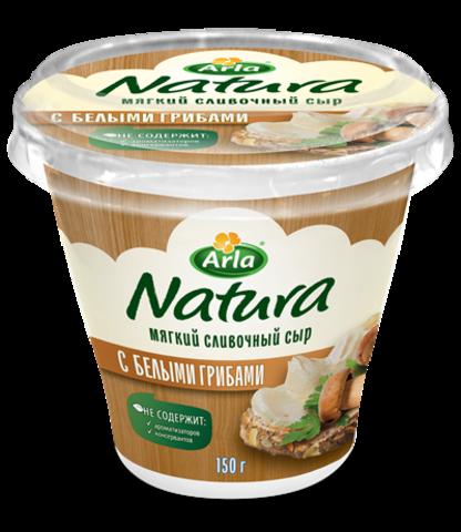 """Сыр """"Natura"""" сливочный мягкий с белыми грибами 55% 150г"""